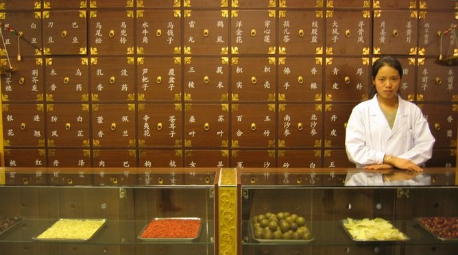Is the 2015 Nobel Prize a turning point for traditional Chinese medicine?