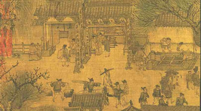 The Hermeneutics of a Song Dynasty Case Record